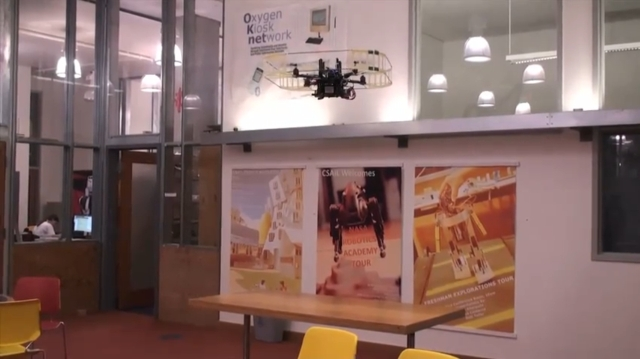Летающий робот-топограф (видео)